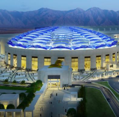 OCE Centre, Oman